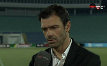 Росен Кирилов: Две самоубийствени грешки решиха мача