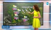 Прогноза за времето (20.02.2019 - централна емисия)
