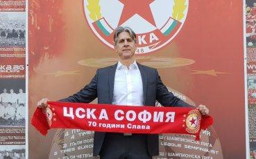 Шеф в ЦСКА: С промените в ШЛ за нас остават само трохи
