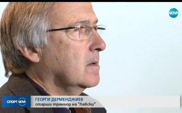 Дерменджиев: Резултатът с ЦСКА няма да е решаващ за сезона