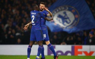 Лига Европа лекува раните на Челси
