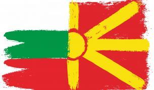 Скопие: Трябва да решим всички исторически спорове с България