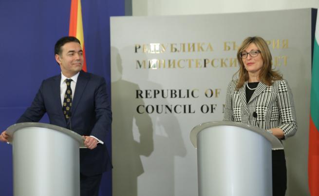 Захариева: Стратегически важно е Северна Македония да е в НАТО
