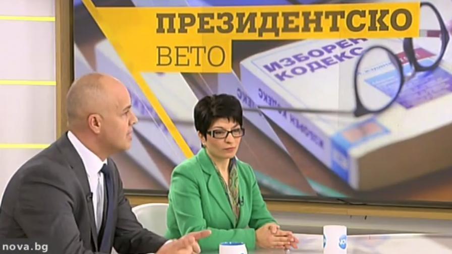 Спор за Изборния кодекс и кой е в опозиция след ветото на Радев