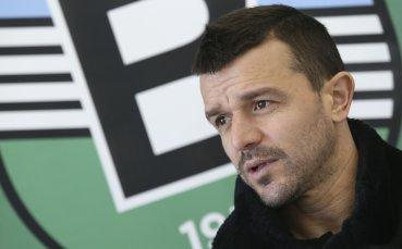 Гъргоров няма да играе повече за Витоша този сезон