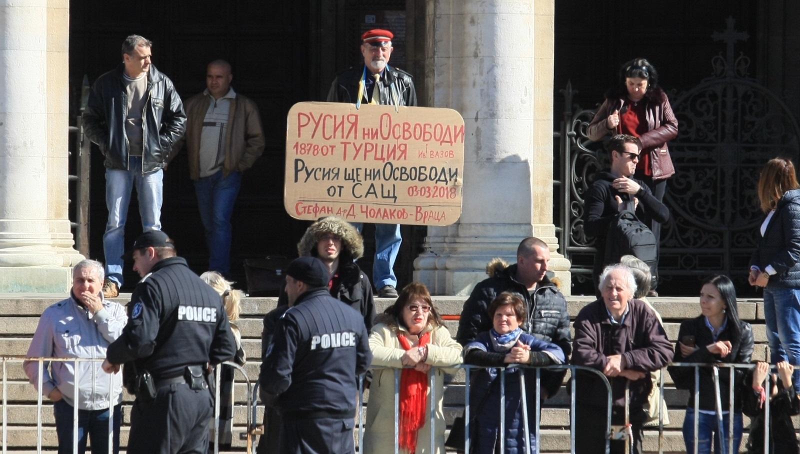 """Пред храм """"Св. Александър Невски"""" граждани очакват церемонията по посрещане на председателя на Руската федерация Дмитрий Медведев. Той е у нас по покана на премиера Бойко Борисов."""