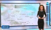 Прогноза за времето (04.03.2019 - централна емисия)
