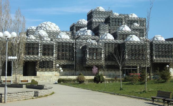 Националната библиотека на Косово