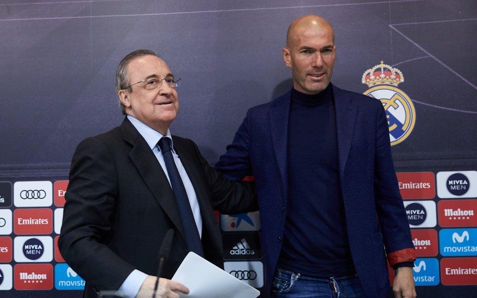 Кои са 14-те имена в списъка на изходящите в Реал?