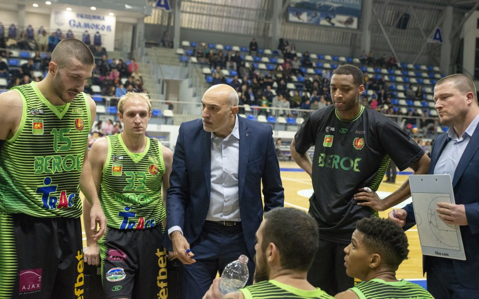 Берое в пълен състав за гостуването на Кожув в Балканската лига