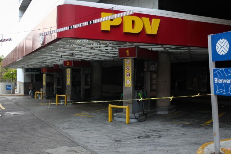 Социалистическото правителство на Венецуела обвини САЩ за аварията и заяви, че Вашингтон е повел