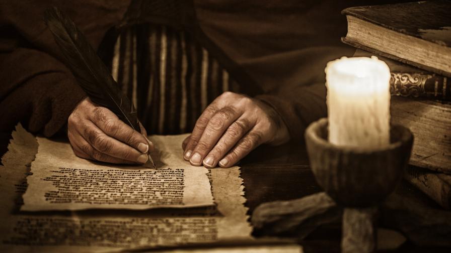 """""""Ръкописите не горят"""""""