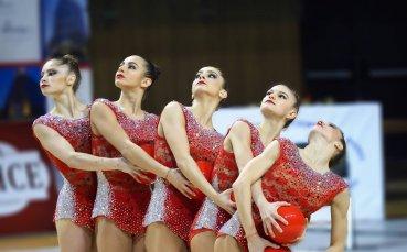Бронз за ансамбъла ни на финала с 5 топки в Минск