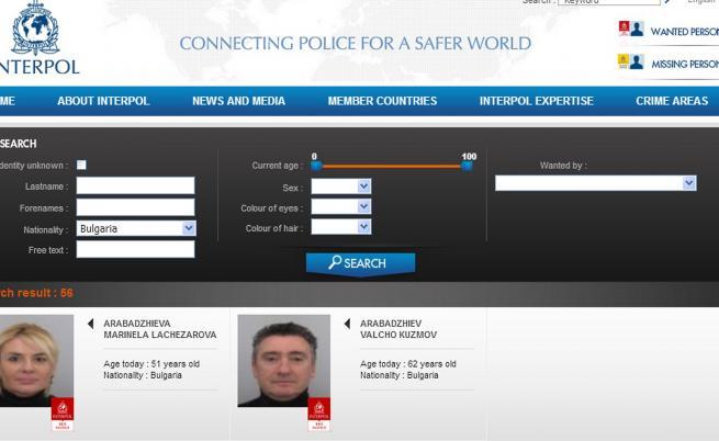 Ще екстрадират ли семейство Арабаджиеви в България