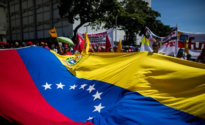 Тръмп: Николас Мадуро е