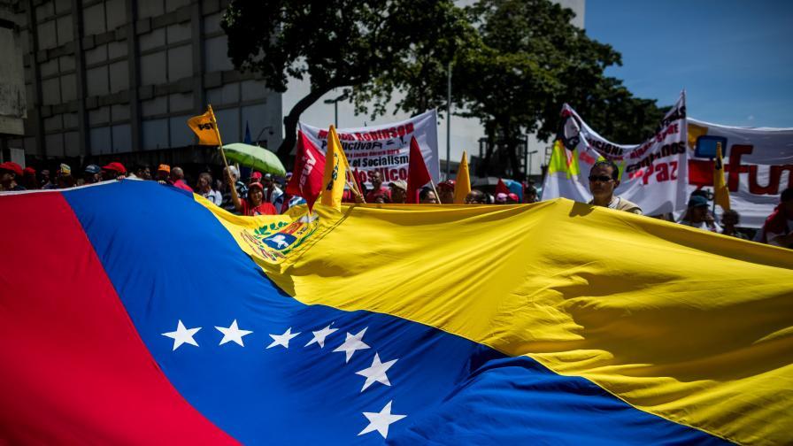 """Тръмп: Николас Мадуро е """"кубинска марионетка"""""""