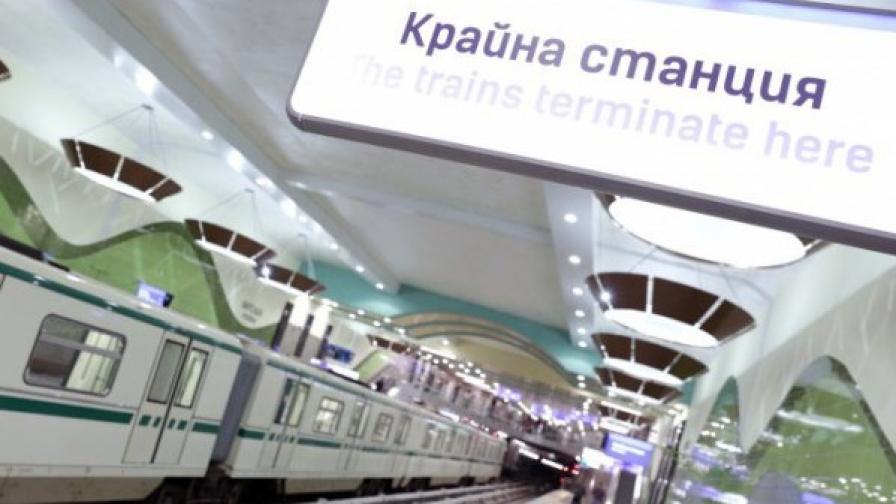 """Забравена раница затвори метростанция """"Витоша"""""""