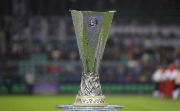 НА ЖИВО: Всички мачове в Лига Европа