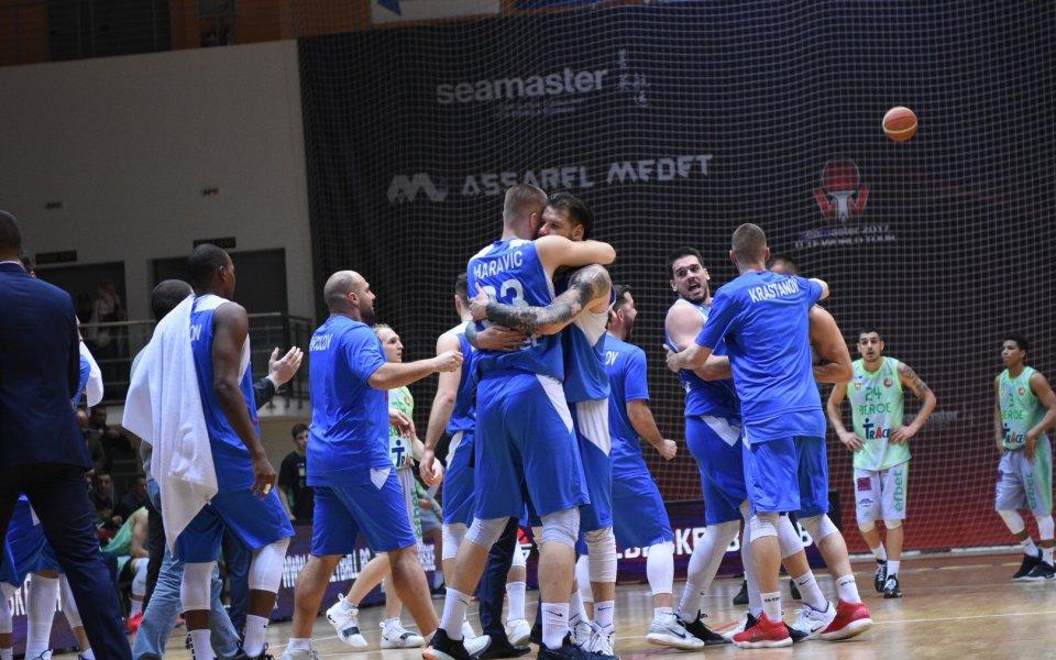 Левски с трудна победа в Ямбол, Балкан надви Рилски спортист