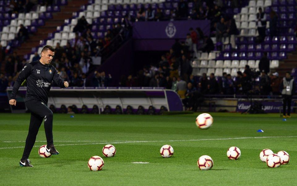 Ла Лига смени топките след 23 години