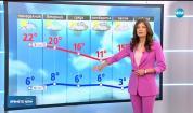Прогноза за времето (17.03.2019 - централна емисия)