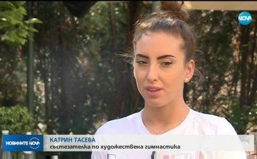 Шампионското съчетание на Катрин Тасева
