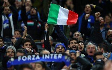 Ново наказание за Интер заради расистки скандирания