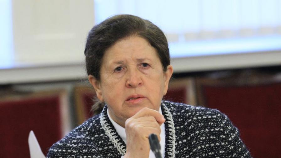 Стефка Стоева