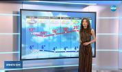 Прогноза за времето (20.03.2019 - обедна емисия)