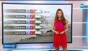 Прогноза за времето (20.03.2019 - централна емисия)