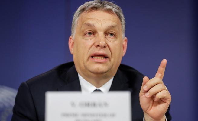 ЕНП замрази членството на унгарската ФИДЕС