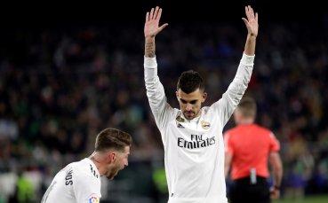 Халф на Реал: Не би ми харесало феновете на