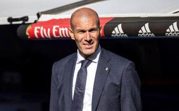 Какви пари отказал Зизу, за да се завърне в Реал Мадрид?