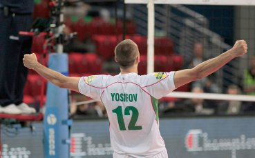 Веро Волей и Виктор Йосифов спечелиха първия финал за Чалъндж къп