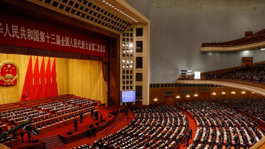 Голямата зала на народа