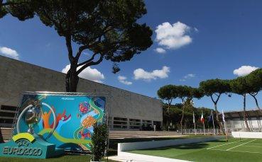 УЕФА обяви грандиозни имена за посланици на Евро 2020