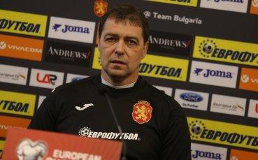 Хубчев: Не съм доволен от физическото състояние, разчитам на отбора
