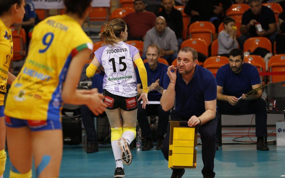 Марица поведе в полуфиналната серия срещу Раковски