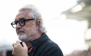 Бриаторе атакува Ферари: Абсолютно нищо не се е променило