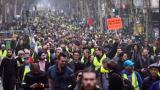 """<p><strong>Арести в Париж.</strong> Демонстранти опитаха дастигнат до """"Шанз Елизе""""</p>"""