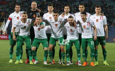 Националите пътуват за Косово днес