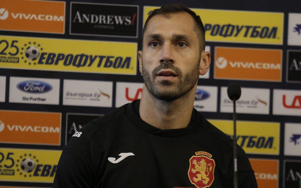 Бранителят на националния отбор по футбол Петър Занев коментира тежкото
