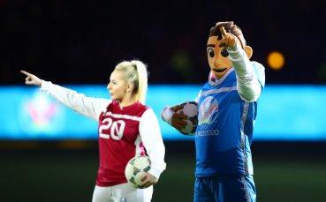 Официално: Запознайте се с талисмана на Евро 2020