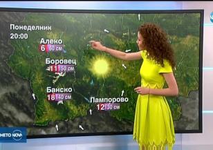 Прогноза за времето (25.03.2019 - обедна емисия)