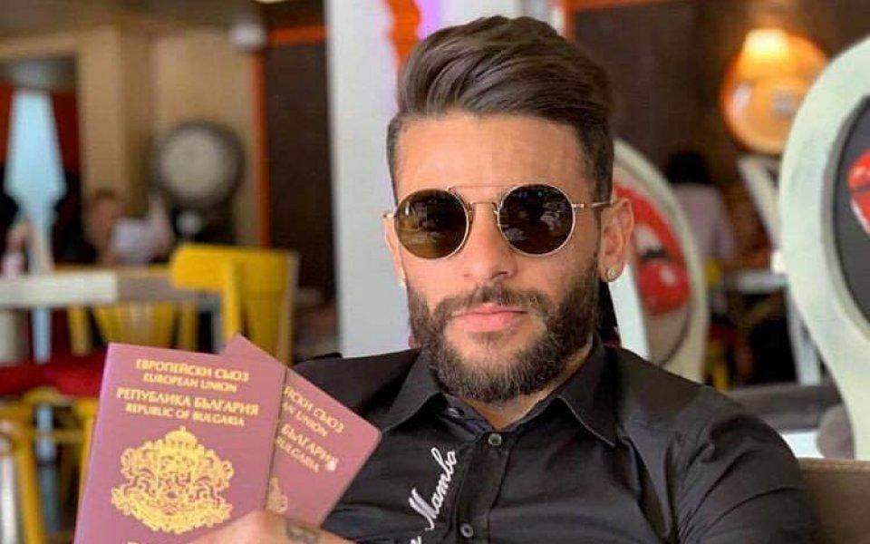 Бразилец поднови българския си паспорт, посети и бившия си тим