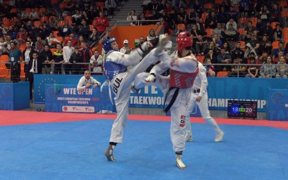 Стартира Световното по таекуондо ITF в Пловдив