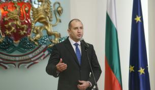 Румен Радев