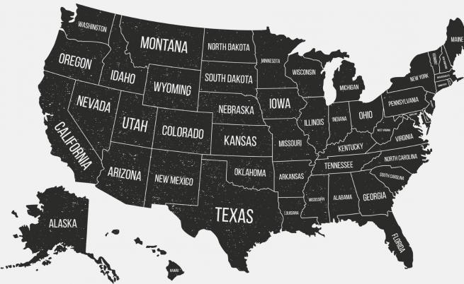 Градовете със странни имена
