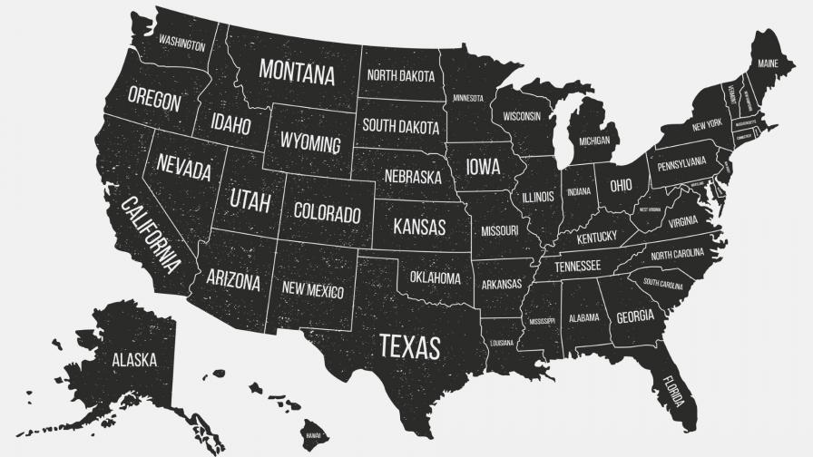 <p>Градовете със странни имена</p>