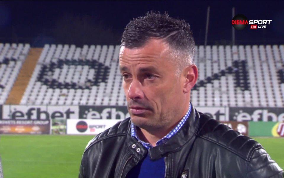 Старши треньорът на Дунав Людмил Киров говори след загубата на